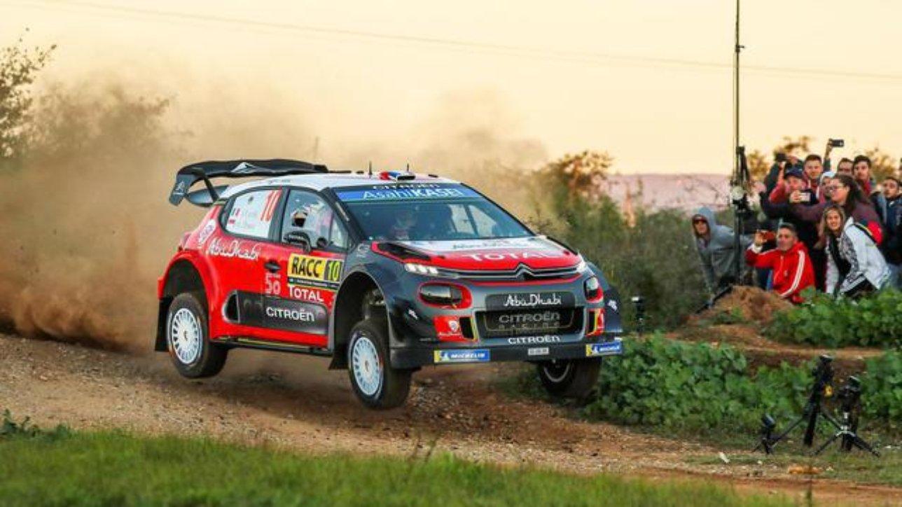 Citroen C3 WRC RC1,